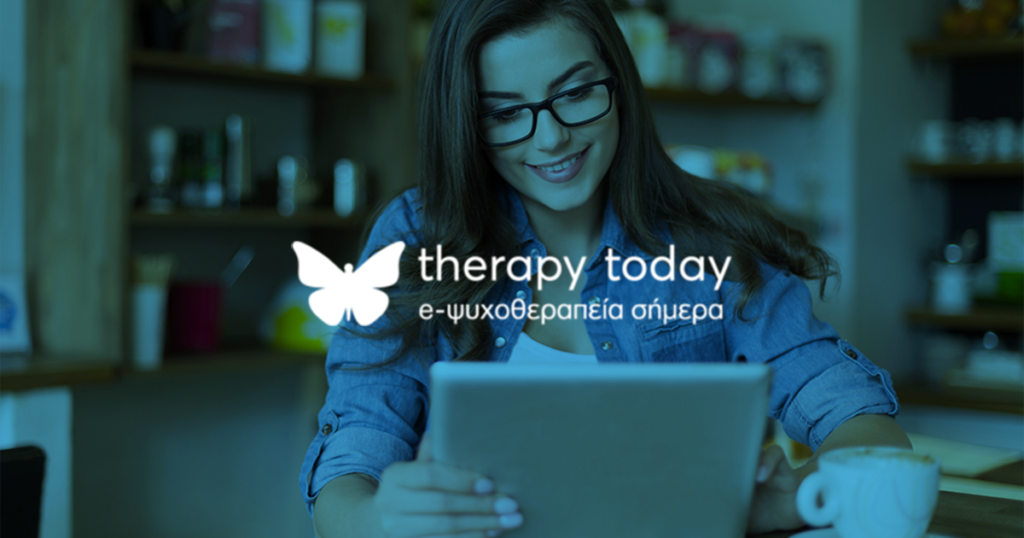 therapy today logo ψυχοθεραπεια